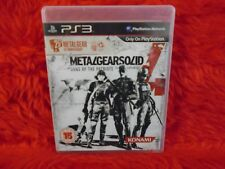 ps3 METAL GEAR SOLID 4 Guns Of The Patriots 25th Anniversary 1987-2012 PAL UK