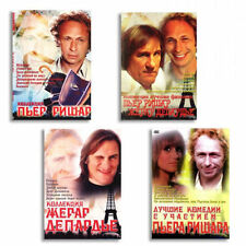 Pierre Richard Collection 4 dvd NTSC 24 movies Language:Russian