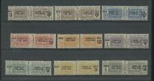 COLONIE SOMALIA 1923 PACCHI 9V. 2 **