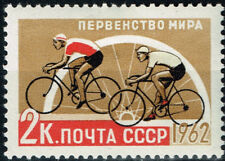 Russia Soviet Sport Bicycle Race 1962 stamp MLH