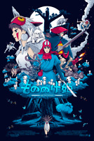 NYCC 2019 Princess Mononoke Patrick Connan Poster Screen Print Art 24x36 Mondo