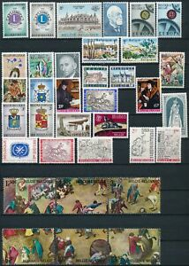 [P5477] Belgium 1967 good Complete stamps Year very fine MNH