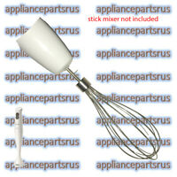 Sunbeam Stick Mixer Whisk (White) SM6200 SM6400 - Part SM64107 - NEW - IN STOCK