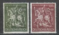 Germany 1943 MNH Mi 860-861 Sc B247-B248 St. George in Gold & Dragon ** 01