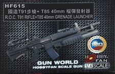Hobby Fan - 1/4 R.O.C T91 Rifle + T85 40mm Grenade Launcher (Resin Kit) - HF615