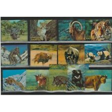 1970 BHUTAN FAUNA  ANIMALI SELVAGGI  3D NUOVI  13 VALORI MF70436