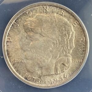 1936 Elgin Commemorative Half MS65