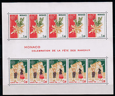 TIMBRES MONACO Année 1981 BLOC EUROPA n°19 NEUF**
