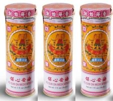Po Sum On Medicated Pain Relief Itching muscles Aches Oil 30ml 保心安油 x 3