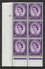 3d Wilding Green Phosphor cyl 41 No Dot perf type B(I/P) UNMOUNTED MINT