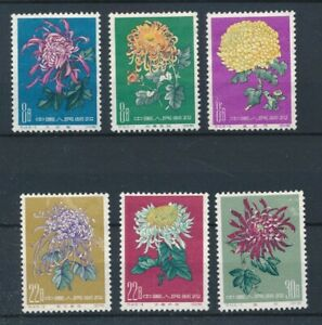 [58961] China 1961 Flowers good set Mint no gum Very Fine stamps