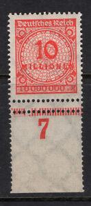 DR Minr. 318 A UR mit Doppelzähnung - postfrisch - (GM773)