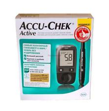 Accu-Chek Active Monitoring System Blood Glucose Meter Kit Diabetic Gift Case