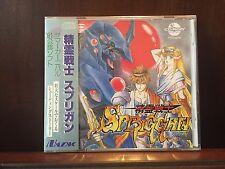 SEALED Seirei Senshi Spriggan for PC Engine Turbografx Turbo DUO