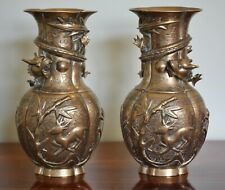 Pr of Antique Chinese bronze dragon vases decorated with deer & flowers