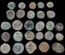 Muslin Iberian Peninsula, 27 coins uncleaned lot.