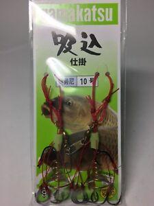 52547) Gamakatsu SUIKOMI HOOK #10(Japan size) Carp Fishing 2pcs