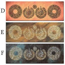 Arabic Art Canvas 4 Quls Quranic Surahs in Islamic calligraphy - wall art gift