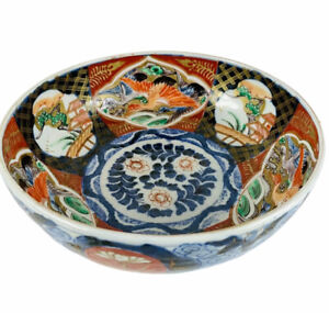 """Antique Japanese Imari Pottery Bowl Double Footed ca 1800-1840 9.5""""W 3.5""""H"""