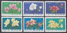KOREA 1975 mint(*)  SC#1373/78  set,   Flowers.