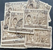 Wholesale LOT- Malaya 1957 Independence 20 stamps used