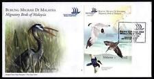 2005 MALAYSIA FDC - PACIFIC EXPLORER 2005 OVERPRINTED MIGRATORY BIRDS M/S