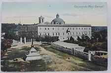Color PC postcard The Monastery of Camelite Fathers, Haifa Israel, Mount Carmel