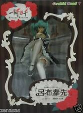 New Orchid Seed IKKI TOUSEN DD Ryofu Housen Gothic lolita PAINTED