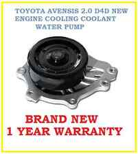 TOYOTA AVENSIS 2.0 D4D NEW ENGINE COOLING COOLANT WATER PUMP 2AD-FTV 2006-2009