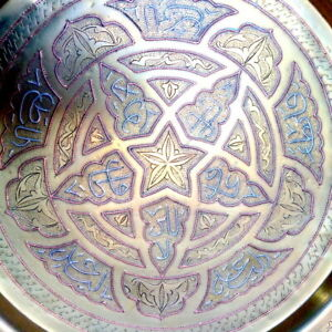 Very rare tray. Wall plate made of brass inlaid with silver. Dec Islamic Arabic