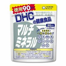 DHC supplements Multi Mineral for 90 days 270 tablets Japan Import