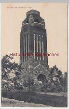 (106758) AK Guben, Bismarck-Turm, 1910er