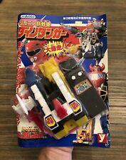 Remote Controlled DinoTanker - Daizyujin - RC Megazord Power Rangers Zyuranger