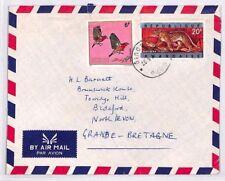 XX260 1970s RWANDA  Cover Commercial Airmail