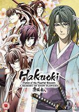 Hakuoki: Ova Collection [DVD][Region 2]