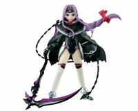 Banpresto Fate / Grand Order Babylonia EXQ figure Ana Figure Figur... From Japan