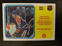 Wayne Gretzky 4th Yr 1982-83 O-Pee-Chee #240 - Edmonton Oilers