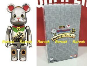 Medicom Bearbrick Skytree Lucky Cat 200% Chogokin Neko Silver Chrome Be@rbrick