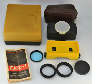 RUSSIAN USSR SKF-1 STEREOSET ZENIT FOR TAKING 3D PICTURES & VIEWING SLIDES