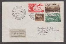 """1937 1° volo Milano-Torino-Parigi, al retro timbri di arrivo - 1610  """"2"""
