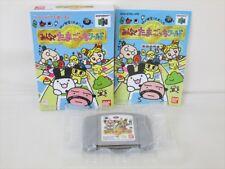 MINNA DE TAMAGOTCH WORLD Nintendo 64 Bandai Import Japan Game n6