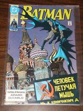 BATMAN #445 DC COMICS DARK KNIGHT NM CONDITION MARCH 1990