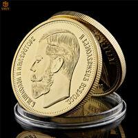 1991Russian Empire Emperor Nicholas II Gold Plated Commemorative Coin Collection