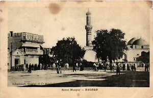 Iraq, Baghdad, Bagdad, Serai Mosque, Vintage Postcard