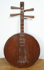 Antique Chinese Ruan Moon Guitar. Wood Yue Qin Gekkin Lute Banjo. OLD and RARE