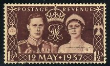 1937 King♔ Edward VIII Coronation Of George VI & Elizabeth Stamp
