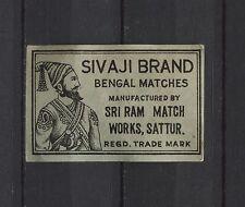 Sivaji Brand Sri Ram Match Sattur Vintage Indian Matchbox Label