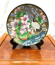 8'' Cloisonne Enamel Home Decor Plate