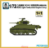 S-model PS720133 1/72 M3A3 Light Tank Britain Army  (1+1) Hot