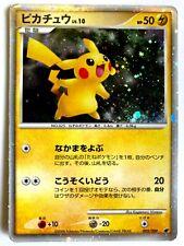 Rare HOLO Japanese Pokemon Card 003//009 Pikachu 11th Movie Promo